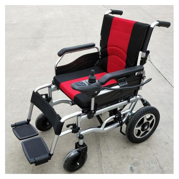 Electric Wheelchair company