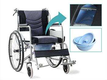 commode wheelchair price